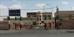 بیمارستان  امام رضا فیض آباد مه ولات