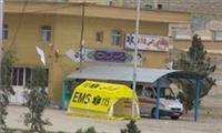 بیمارستان امام حسین(ع) ملایر