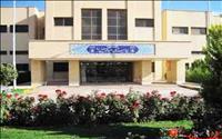 بیمارستان امیرالمومنین(ع) اسدآباد