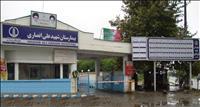 بیمارستان شهید انصاری رودسر