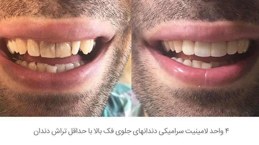 دکتر بهمنش.
