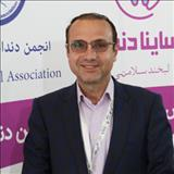 دکتر شهرام صفری محسن آبادی جراح-دندانپزشک