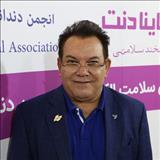 دکتر ناصر تن آرا دندانپزشک عمومی