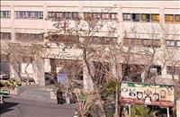بیمارستان کودکان بهرامی تهران