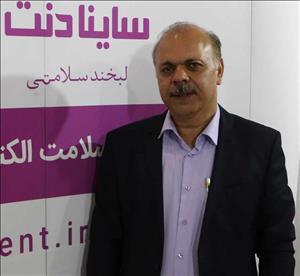 دکتر یحیى محمدیان منوچهری
