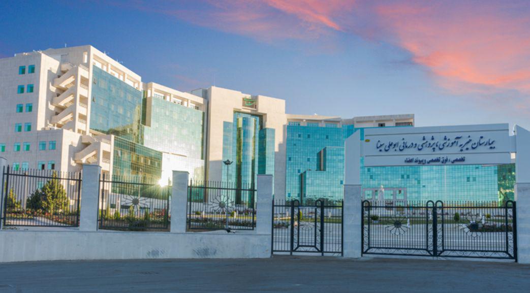 بیمارستان پیوند ابوعلی سینا شیراز