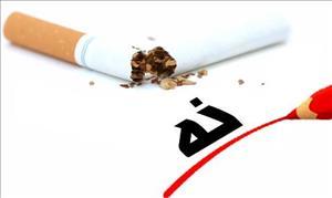 عوارض دخانیات در دهان ودندان