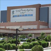 بیمارستان حضرت ابوالفضل عباس میلاد ۳
