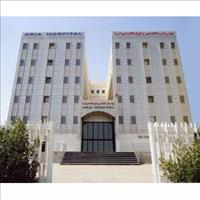 بیمارستان فوق تخصصی آریا تهران