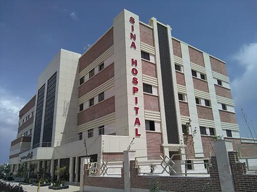 بیمارستان سینا سمنان