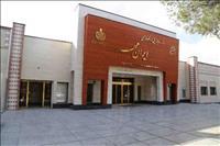 بیمارستان ایران مهر