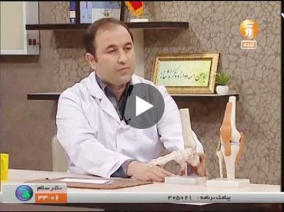 دکتر رامین ارژنگ در برنامه دکتر سلام
