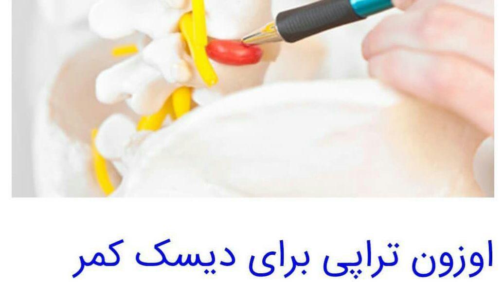 دکتر محسن آزادی