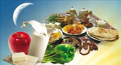 تغذیه و رژیم درمانی در ماه مبارک رمضان