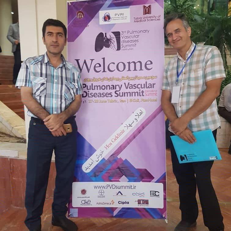 شرکت درکنگره بین المللی
