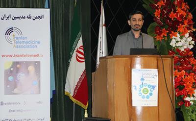 مشاوره از راه دور تحولی بنیادی در سلامت ایران