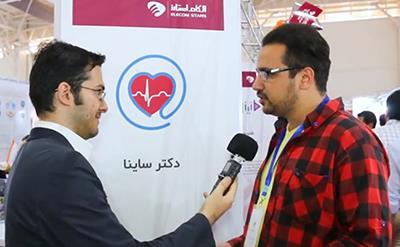 گفتوگوی علی پیرهادی مدیر استارتآپ دکتر ساینا با مرکز کسبوکارهای نوپا !