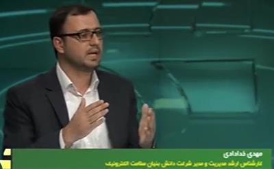 حضور مدیرعامل دکتر ساینا در اخبار علمی و فرهنگی ساعت ۲۰
