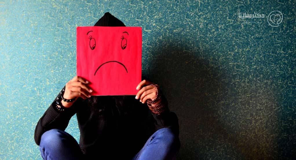 اضطراب اجتماعی چیست؟ | علائم و روشهای درمان فوبیای اجتماعی