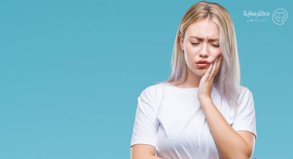 ایا عصب کشی دندان درد دارد