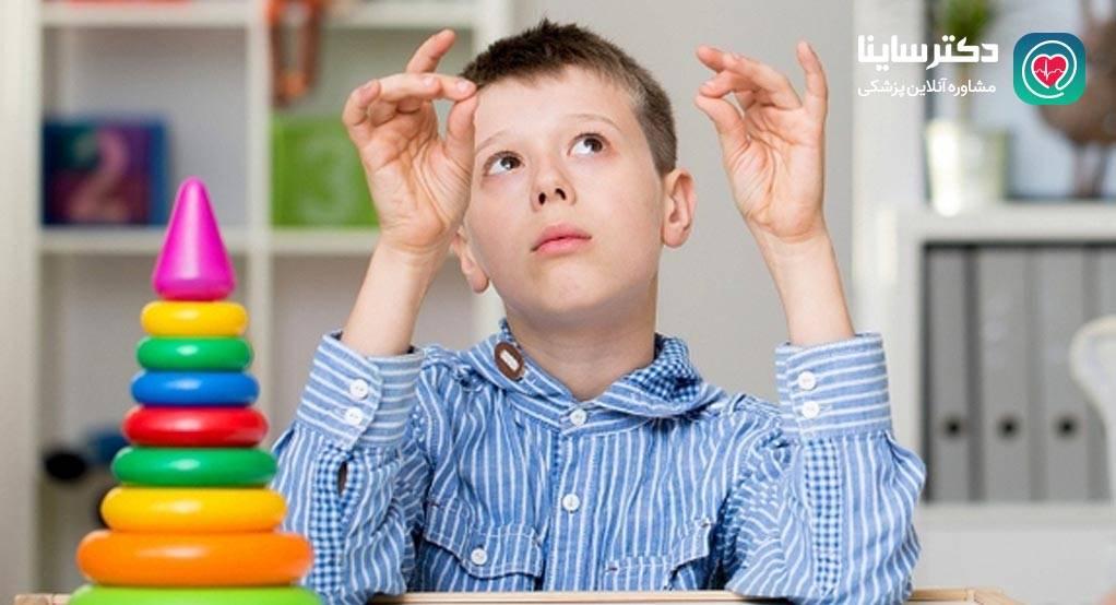 اوتیسم چیست بیماری اوتیسم چیست اتیسم بیماری اتیسم