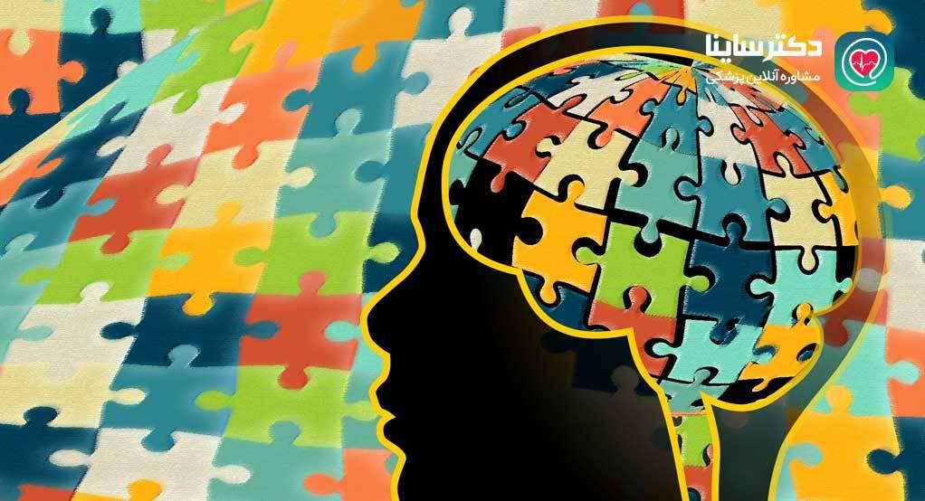 اختلالات طیف اوتسیم