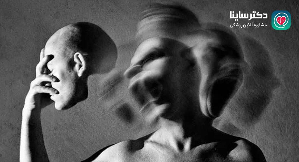 اسكيزوفرني چيست شیزوفرنی چیست تفاوت اسکیزوفرنی و شیزوفرنی