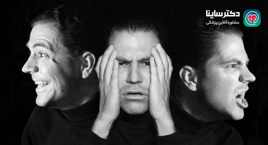 بیماری اسکیزوفرنیا بيماري اسكيزوفرني عکس بیماران اسکیزوفرنی
