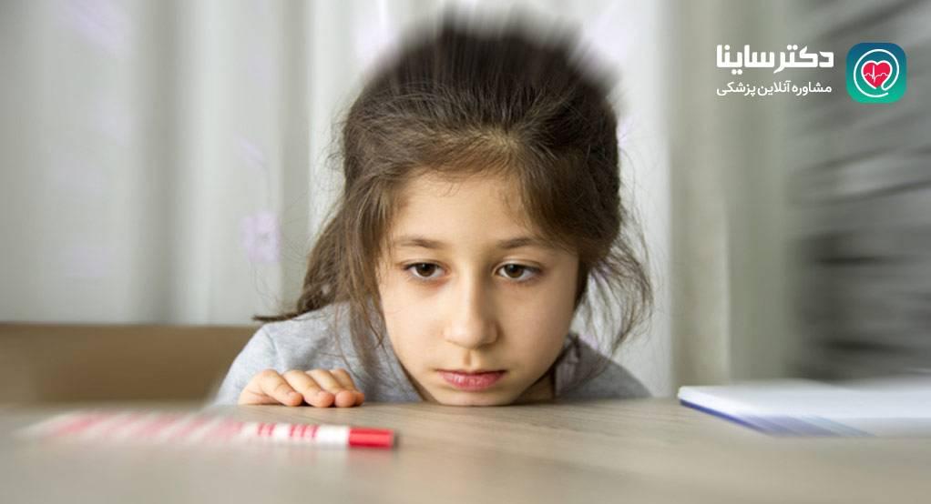 وسواس در کودکان  علت وسواس وسواس درس خواندن وسواس در نوجوانان