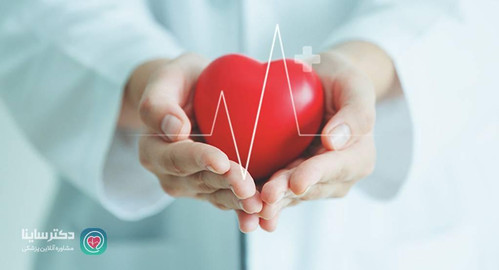 جلوگیری از سکته قلبی فوری زندگی بعد از سکته قلبی