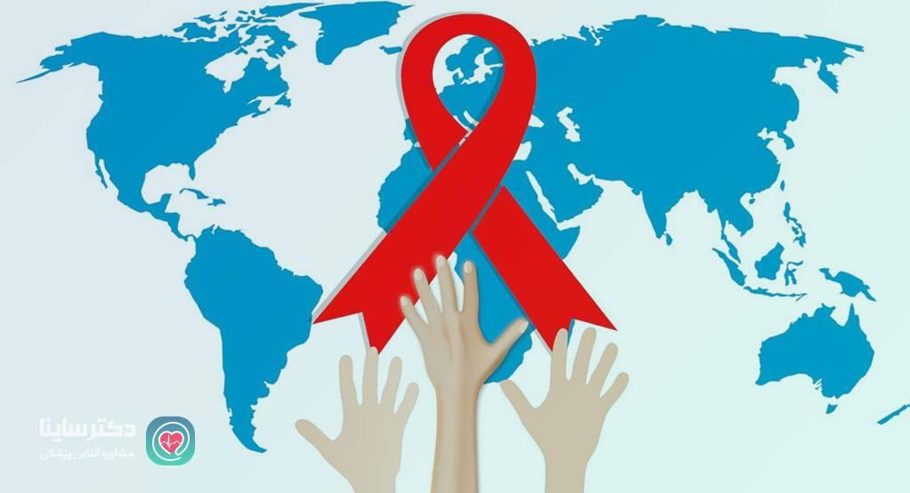 ايدز چيست بيماري ايدز