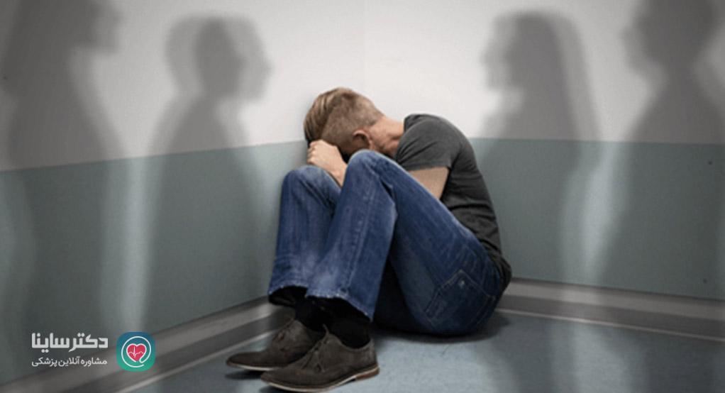 اختلال شخصیت گسیختگی علت بروز اختلال شخصیت