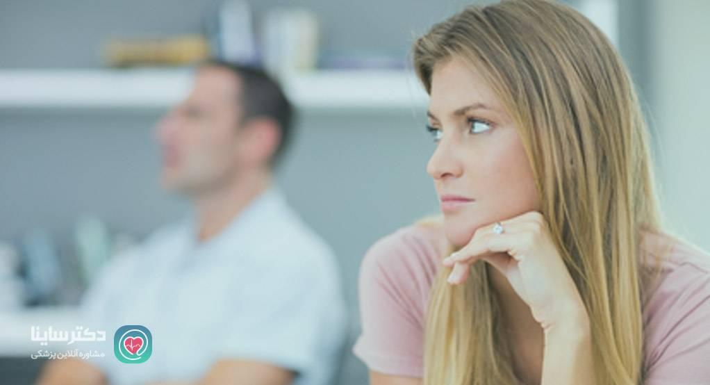 اختلال شخصیت گسیختگی نشانه های اختلال شخصیت ازدواج با اختلال شخصیت