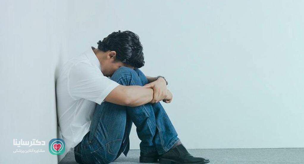درمان اختلال شخصیت بیماری اختلال شخصیت اختلال شخصیت گسیختگی