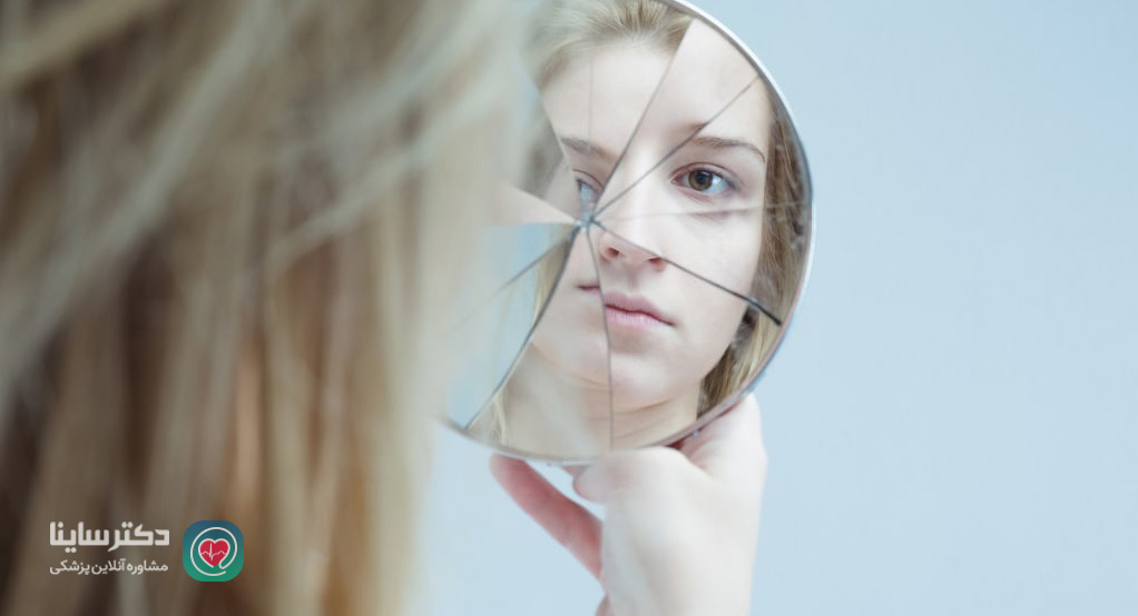 اختلال شخصیت تجزیه ای طبقه بندی اختلالات شخصیت