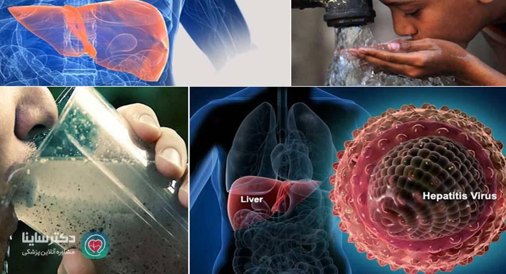 انواع هپاتیت علایم هپاتیت راههای انتقال هپاتیت