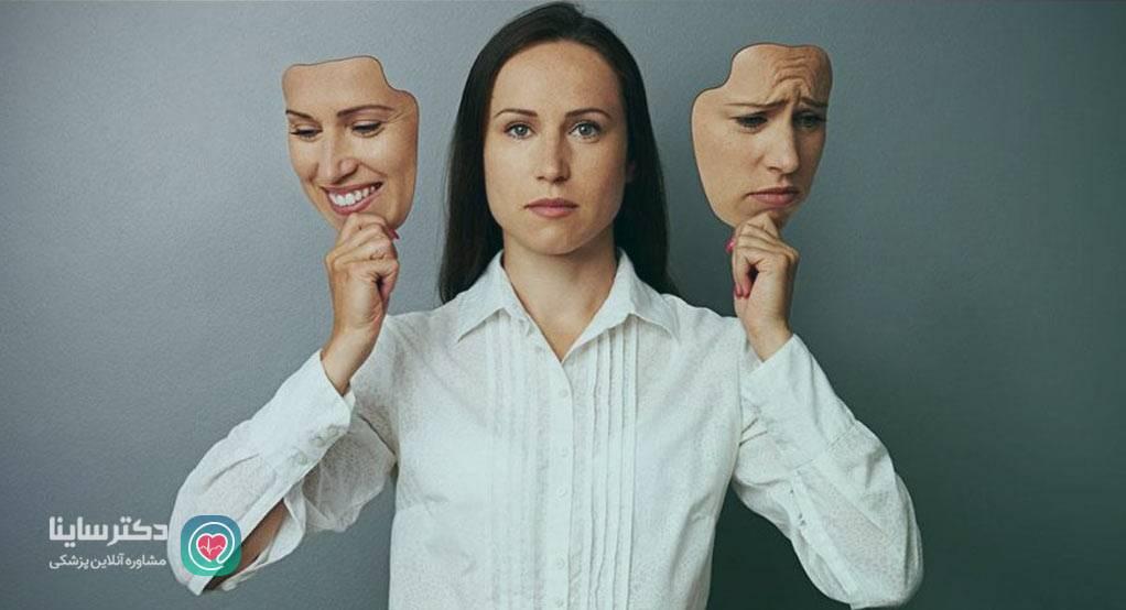 اختلال شخصیت نمایشی: افرادی که سعی در جلب توجه دیگران دارند